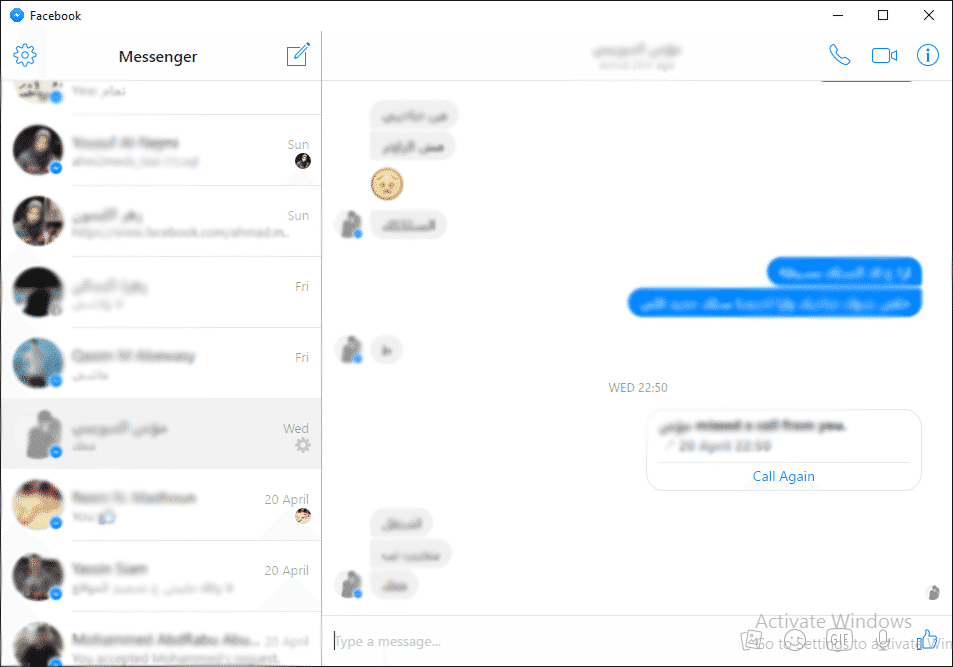 برنامج فيسبوك مسنجر للكمبيوتر