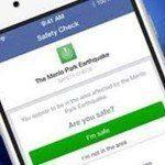 فيسبوك تتيح للمستخدمين تشغيل خاصية التحقق من السلامة
