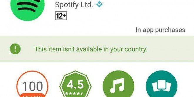 تحميل التطبيقات الغير متاحة في بلدك مجانا Google play