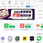 تحميل البرنامج الصيني pp للايفون و الايباد برنامج pp المتجر الصيني