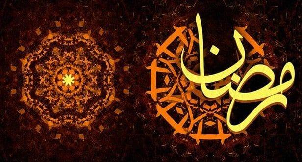 موعد رمضان 2017 تاريخ رمضان 2017 امساكية رمضان