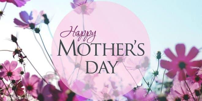 mother's day صور عيد الام 2017 و بطاقات تهنئة لعيد الام و صور للواتس و مسجات عيد الام