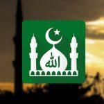 تحميل مسلم برو muslim pro برنامج المسلم للاذان و اتجاه القبلة و اوقات الصلاة
