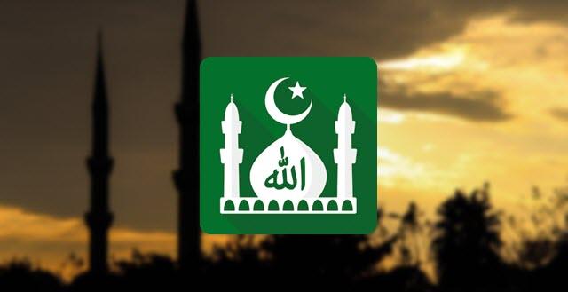 تحميل مسلم برو برنامج المسلم للاذان و اتجاه القبلة و اوقات الصلاة