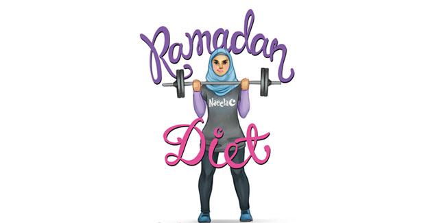 تحميل تطبيق حميتي و افضل تطبيقات تخسيس البطن و تطبيقات رجيم رمضان