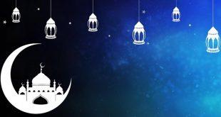 تحميل افضل برامج رمضان 2018 و امساكية رمضان 2018
