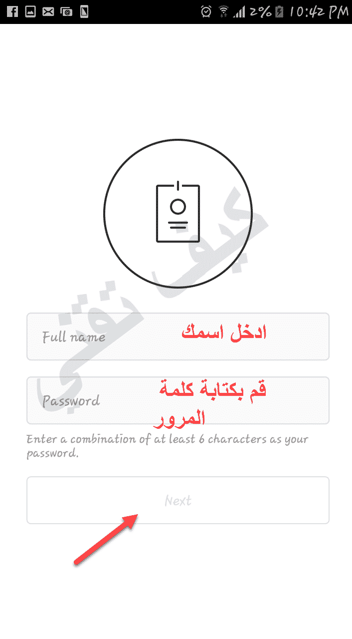 التسجيل في instagram