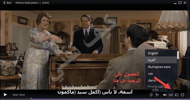 تشغيل الترجمة العربية