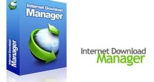 Internet Download Manager 2017 برنامج تحميل داونلود مانجر