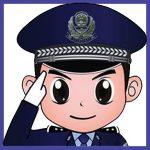 تحميل لعبة شرطة الاطفال الحقيقية Police Kids الجديدة 2018