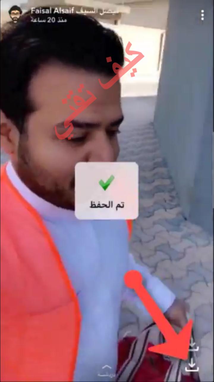 حفظ سنابات من سناب عثمان