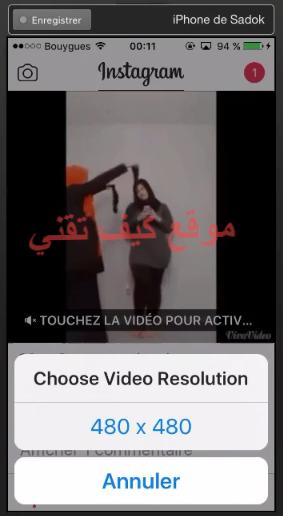تحميل فيديو الانستقرام