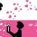 اجمل رسائل عيد الام جديدة 2018 مسجات تهاني عيد الام 2018