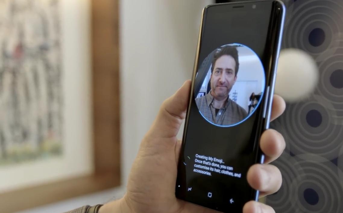 ضبط شكل الوجه لعمل AR Emoji