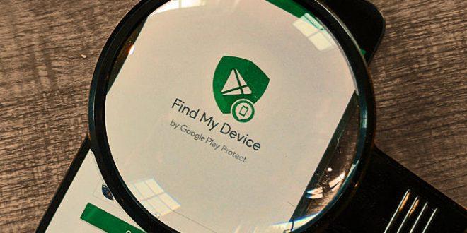 تطبيق Find My Device