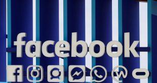 تغيير لغة فيس بوك