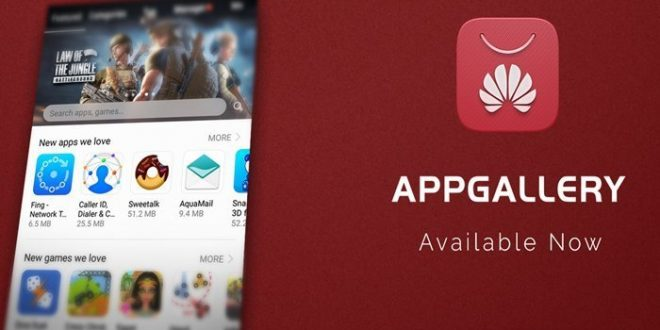 AppGallery، هواوي