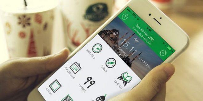 افضل تطبيقات رمضان 2019 ، الاندرويد ، الايفون