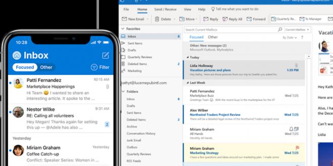 الجانب المظلم لاستخدام البريد الإلكتروني الشخصي في العمل عن بعد